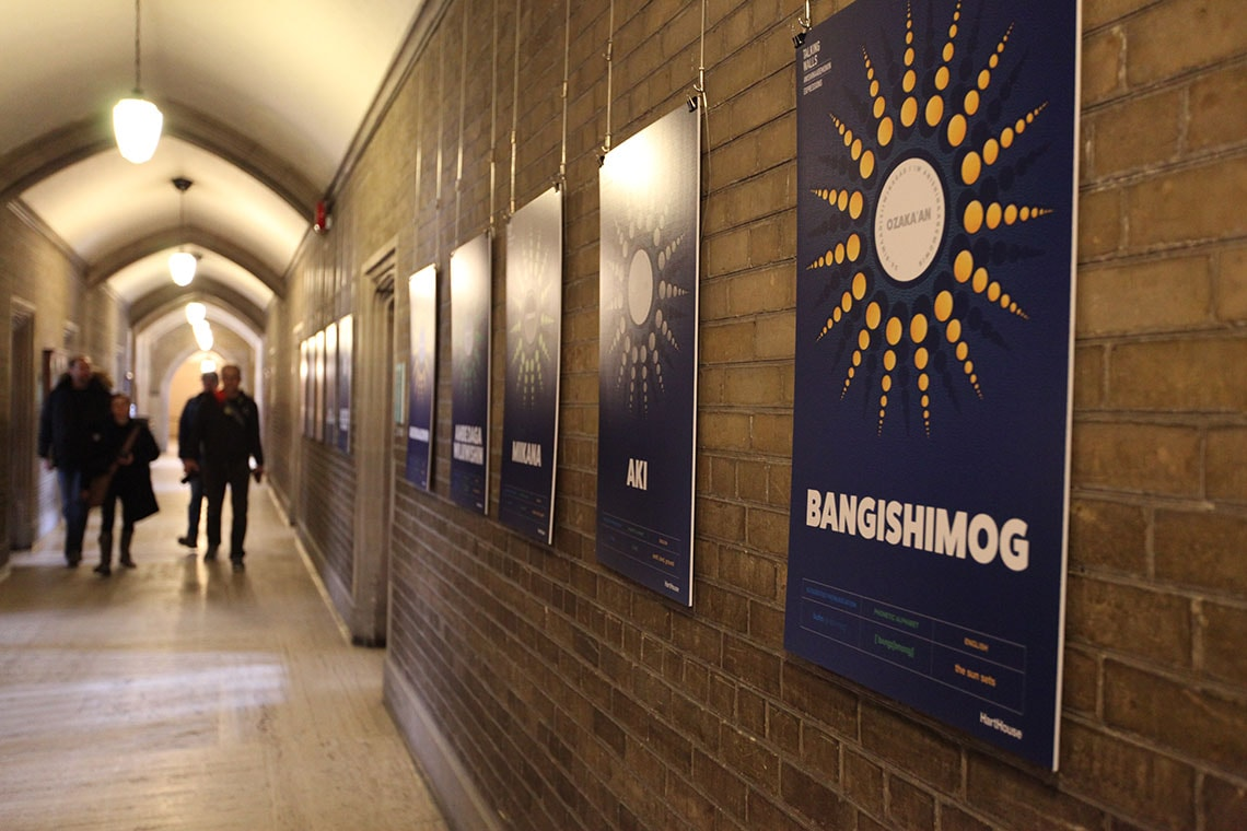 Photo of Hart House hallway