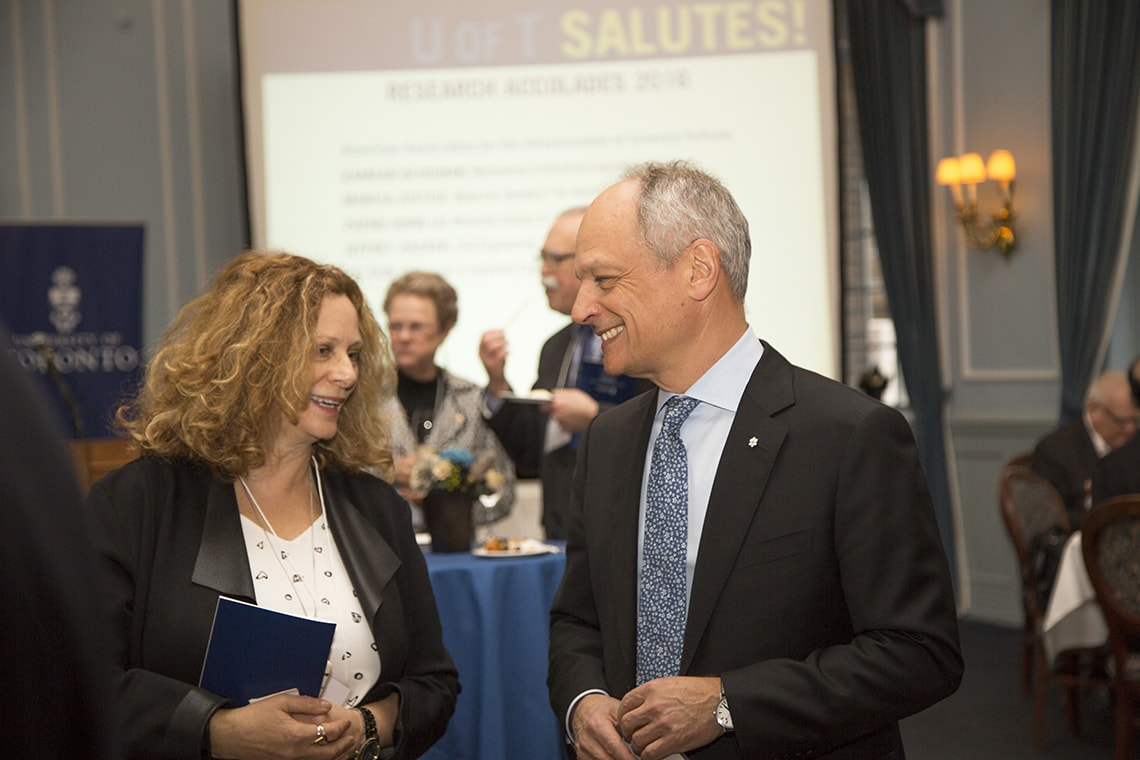 Photo from U of T Salutes gala