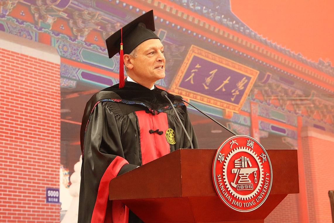 photo of meric gertler at Shanghai Jiao Tong University