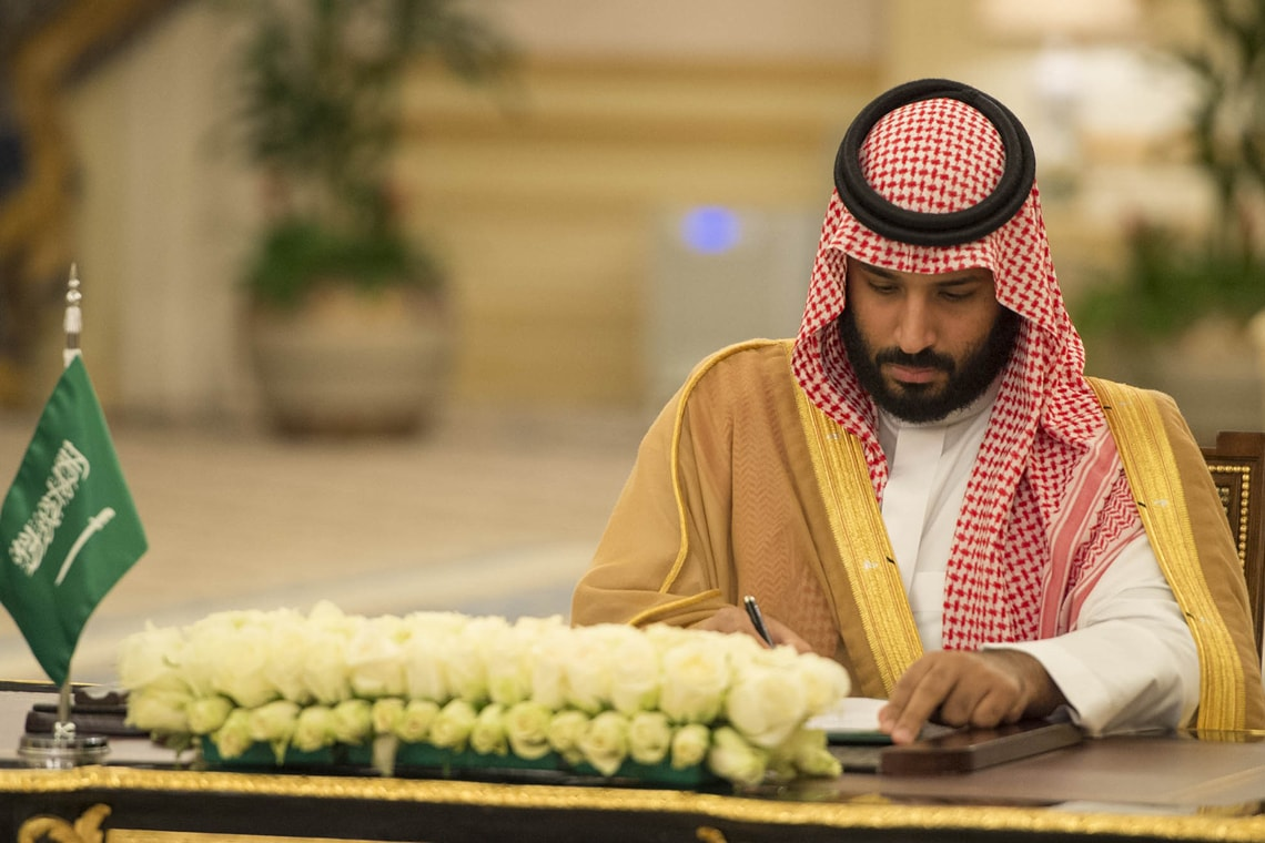 Photo of Crown Prince Mohammed bin Salman