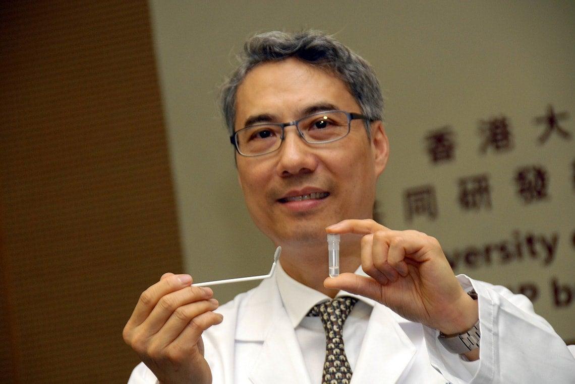 Photo of Dr. Raymond Ng