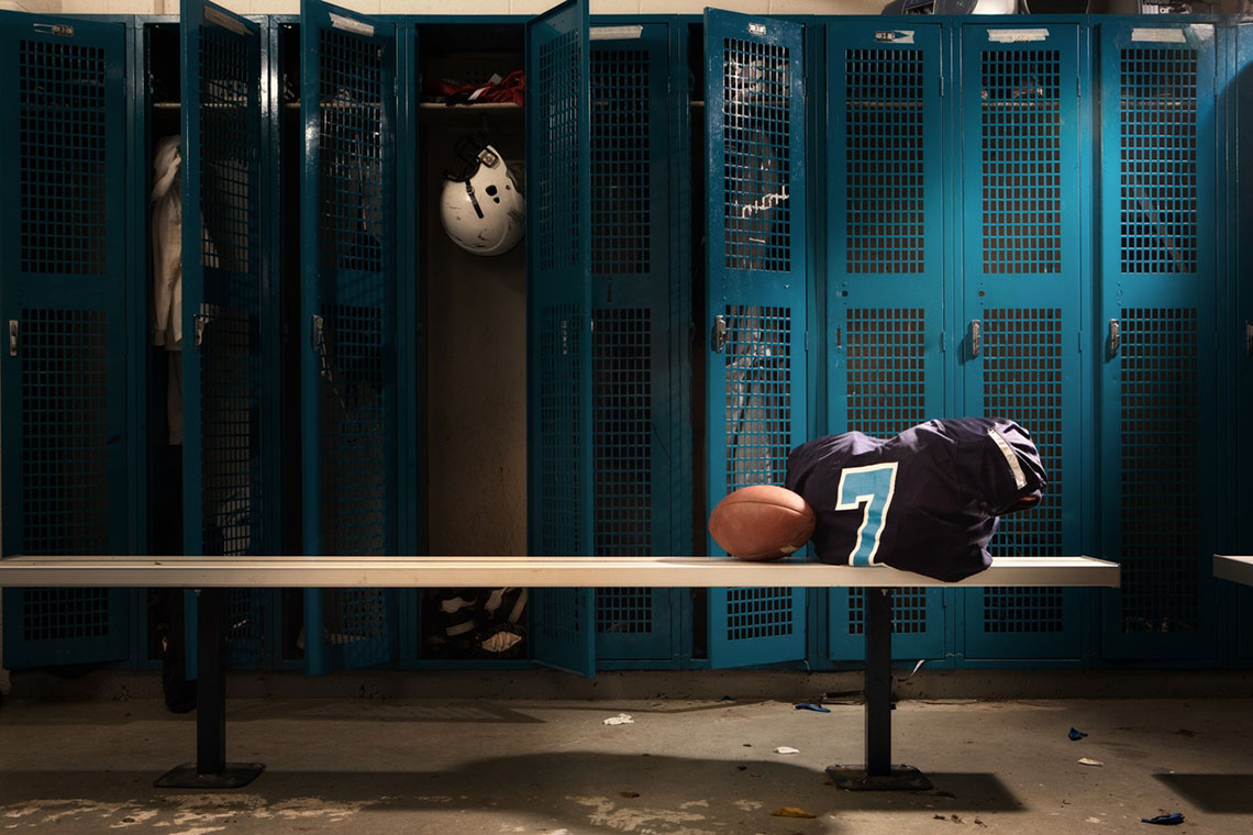 Photo of empty locker room