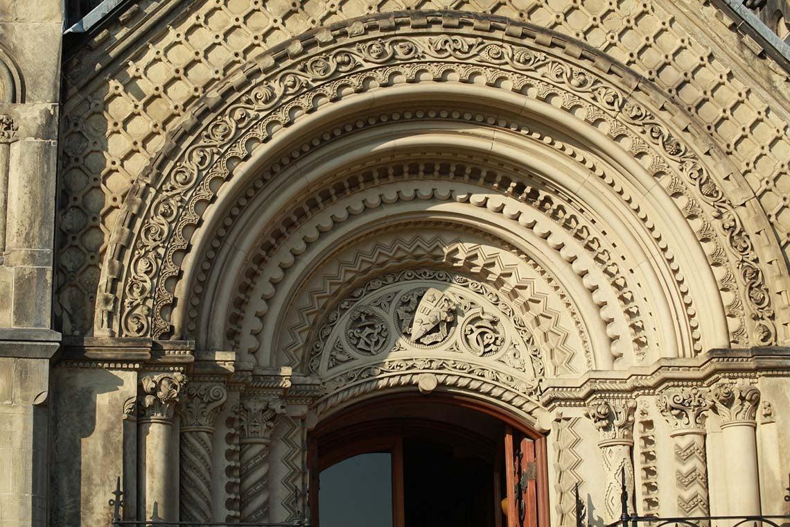 Photo of ornate doorway at U of T