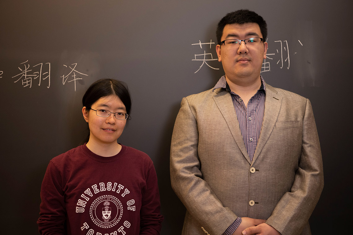 Photo of Jingshao Yao and Louie Xia