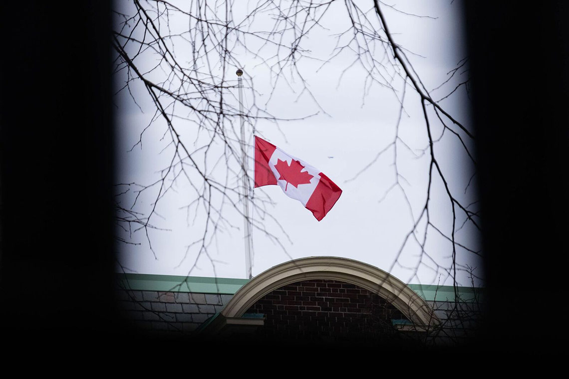 Photo of flag at half mast
