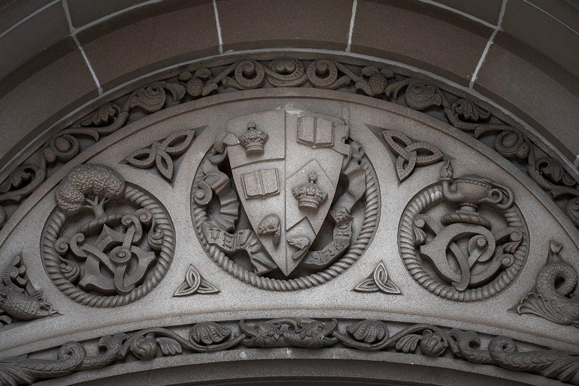 Photo of U of T crest