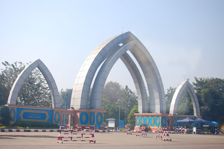 Ceremonial arches in a park in Burma's capital city, Naypyidaw