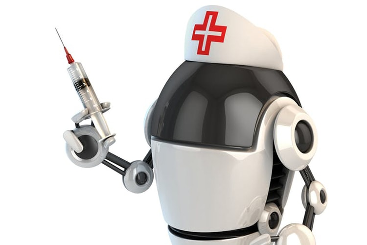 Photo of nursing robot