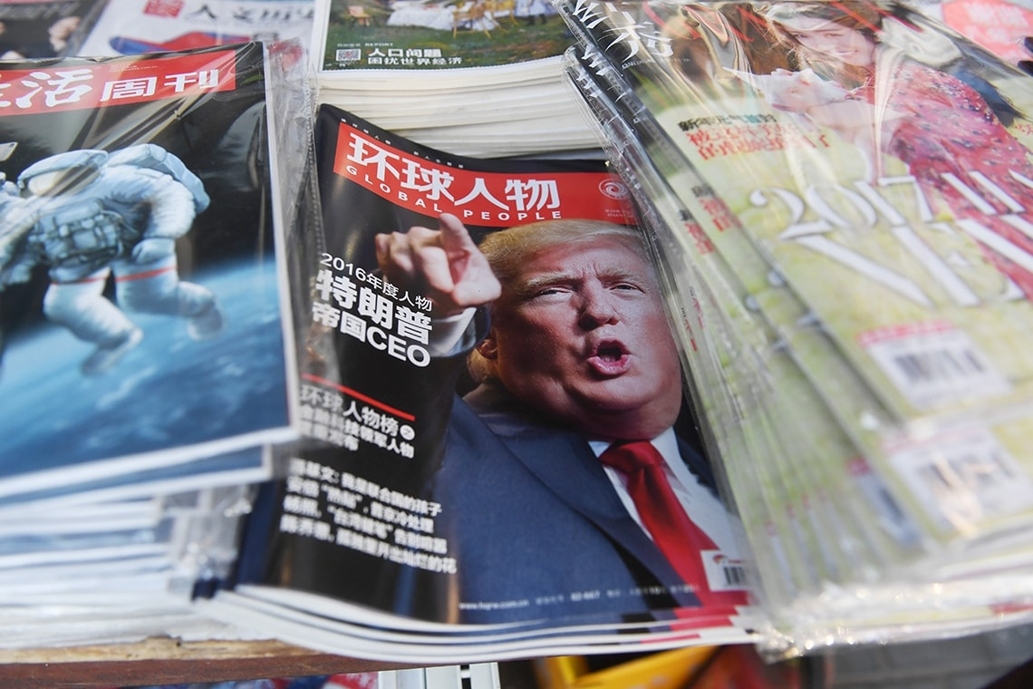Photo of Chinese magazine calling Trump Person of The Year