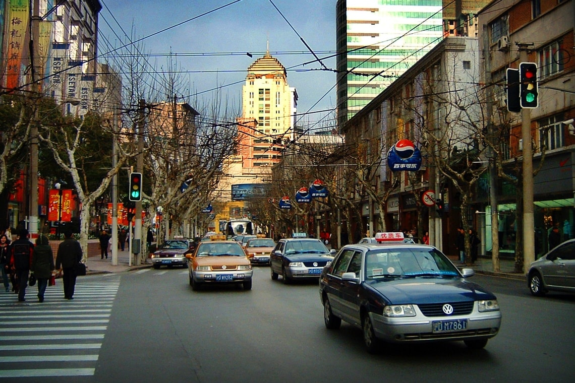 Photo of Shanghai road