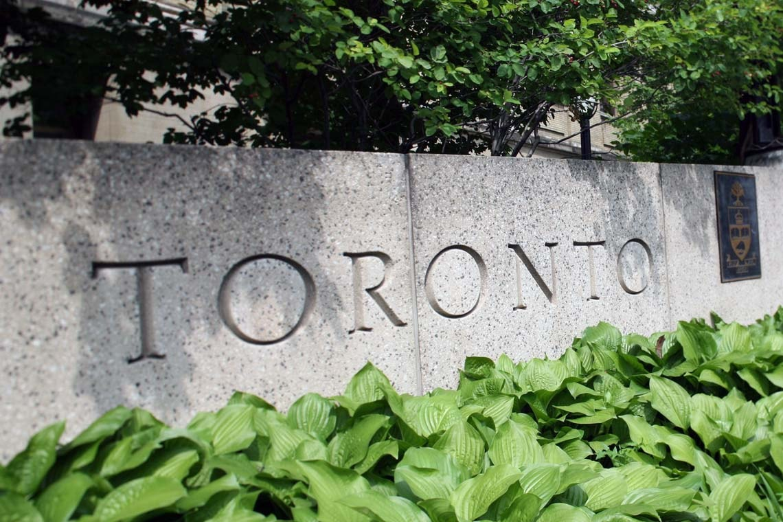 photo of U of T gates