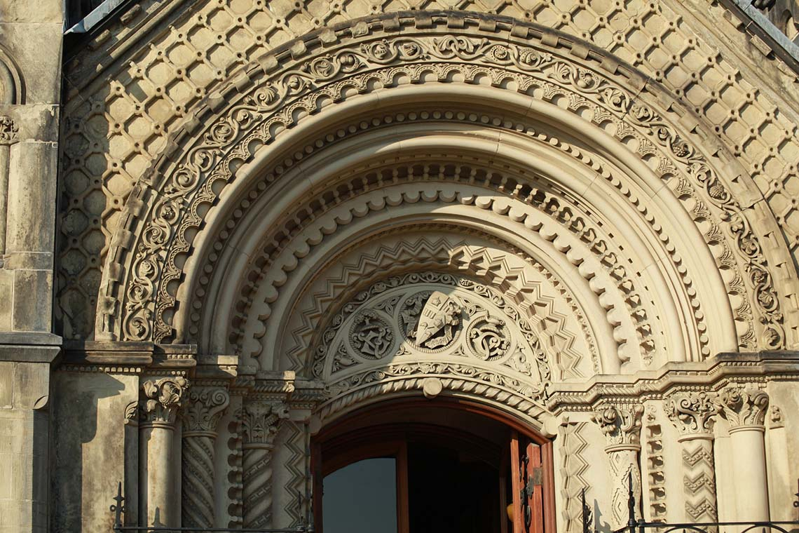 Photo of ornate doorway at U of T