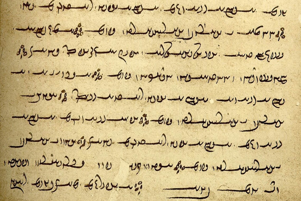 Ancient text in Avestan script