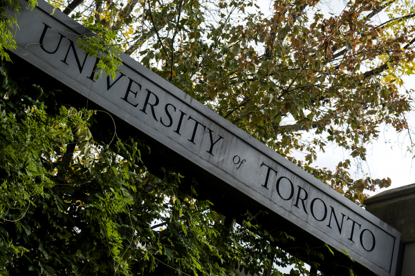 The University of Toronto sign at the University of Toronto St. George campus in Toronto, Ontario