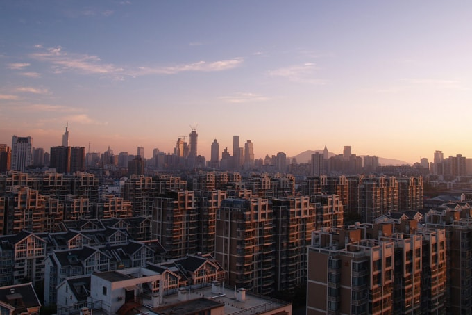 Photo of Nanjing skyline