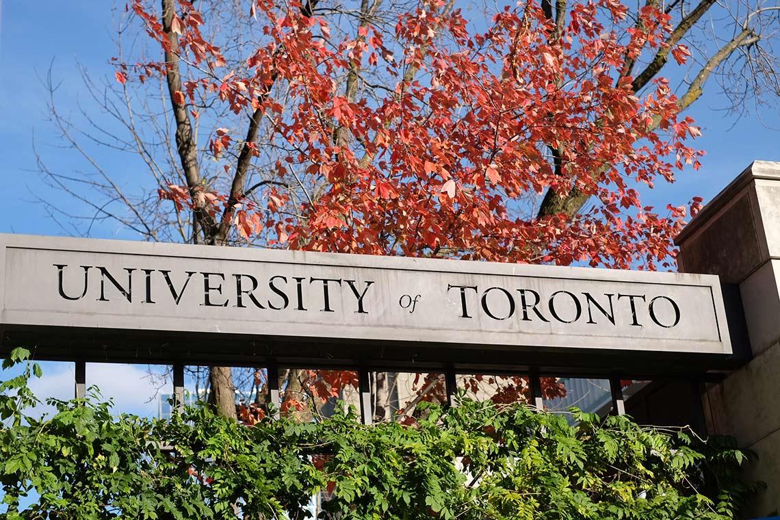 U of T sign